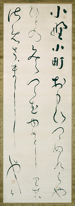 Iko no Taiga (1723–1776, Japan), Calligraphy of a poem by Ono no Komashi (800s), ca. 1770.