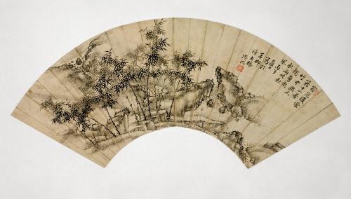 Lu Yuan (1768-1848, China), Autumn Landscape, 1816.