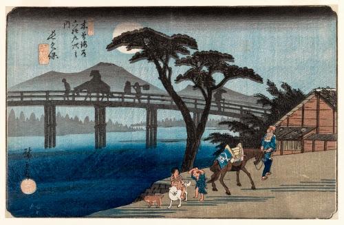 Utagawa Hiroshige I (1797–1858, Japan), Nagakubo, #28 from the series Sixty-Nine Stations of the Kisokaido, 1834–1842.