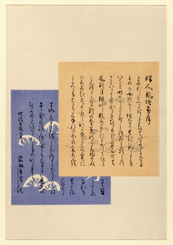 Ogata Gekko (1859–1920), Index from the portfolio Women's Customs and Manners, 1897.