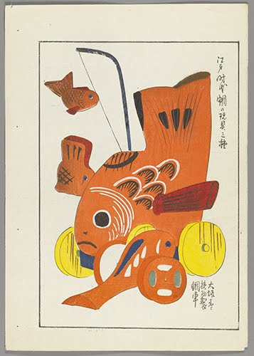 "Shimizu Seifu(1851–1913),Carp Toy on Wheels, from a ten volume seriesA Child's Friends,""published 1891–1923."