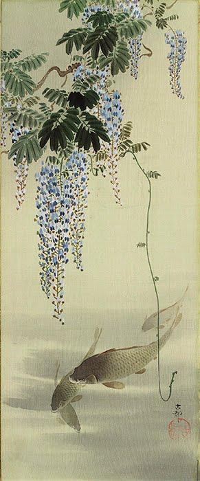 Ohara Koson(1878–1945),Carp and Wisteria.