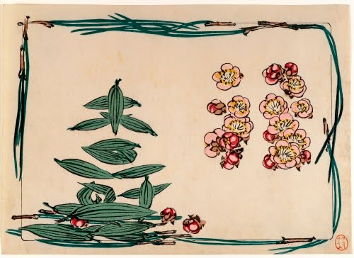 Shibata Zeshin (1807–1891), Cherry Blossoms with Pine Needle Border, from the series Comparison of Flowers, ca. 1880.