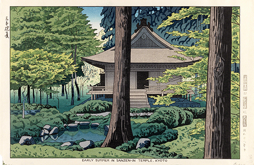 Asano Takeji (1900–1999, Japan), Early Summer in Sanzen-in Temple, Kyoto, 1931.