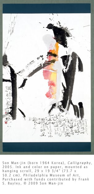 21st Century Calligraphy   Davis Publications