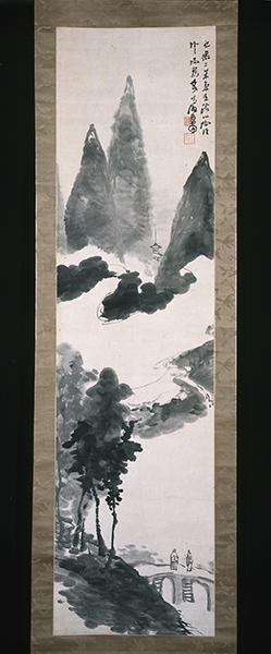 Seikō Okuhara (1837–1913, Japan), Mountain Landscape, ca. 1910.