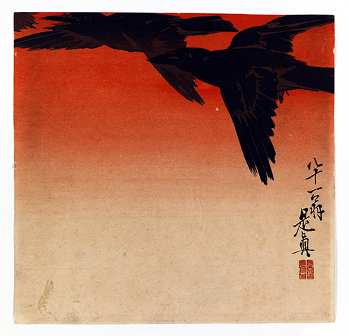 Shibata Zeshin (1807–1891, Japan) Crows Flying by Red Sky at Sunset, from the series Comparison of Flowers, ca. 1880.